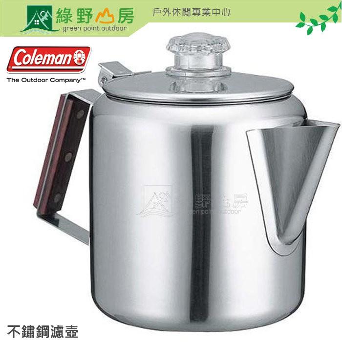 《綠野山房》Coleman 美國 不鏽鋼濾式咖啡壺 5杯 濾式咖啡 露營 登山 CM-8028