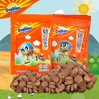台灣現貨-台灣寄出 阿華田機智豆 濃香可可味壓片糖果 童年的回憶 可可巧克力味 牛奶麥芽糖果 桃園市