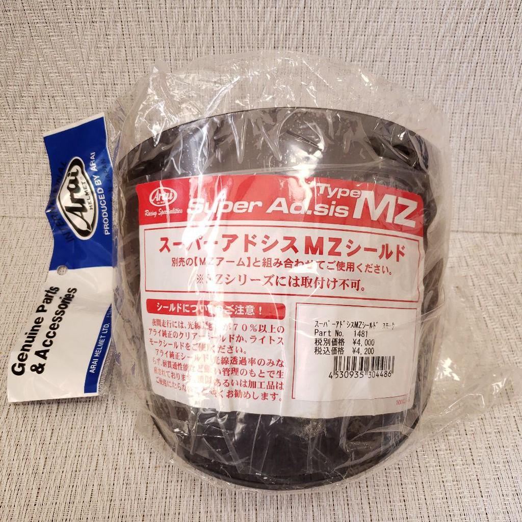 日本ARAI安全帽MZ系列 專用鏡片Super Adsis MZ 墨片