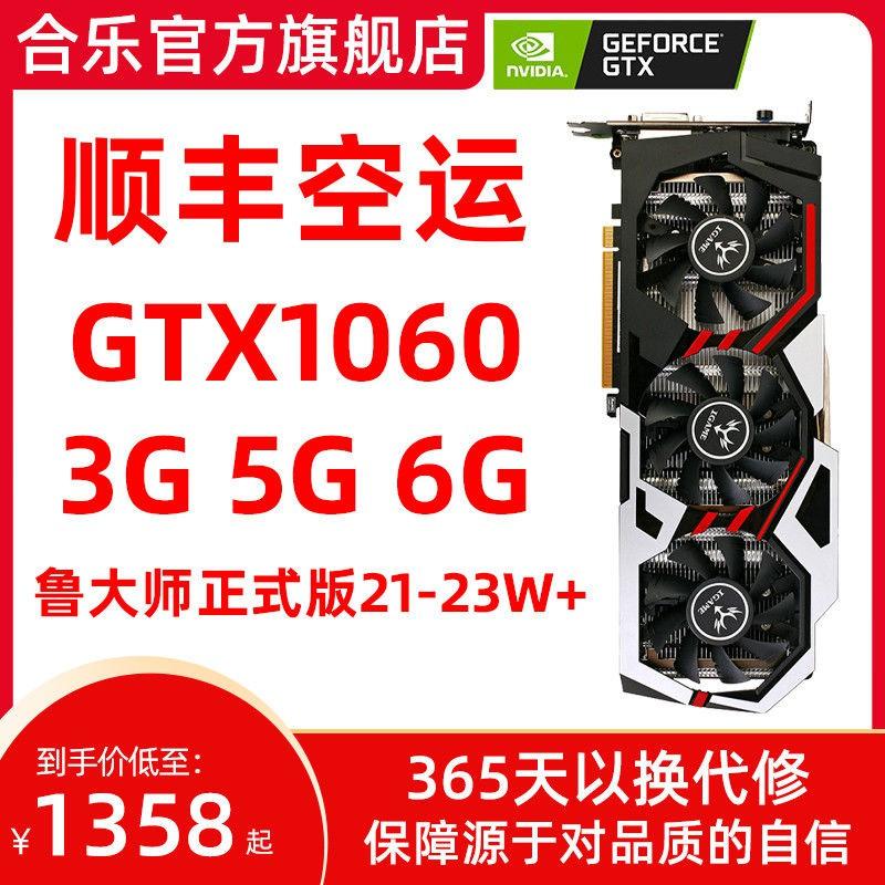 挖礦機 礦機架子 顯卡架子 手機架子 GTX1060 6G 3G 5G 臺式電腦主機高端獨立游戲顯卡電競直播吃雞N卡