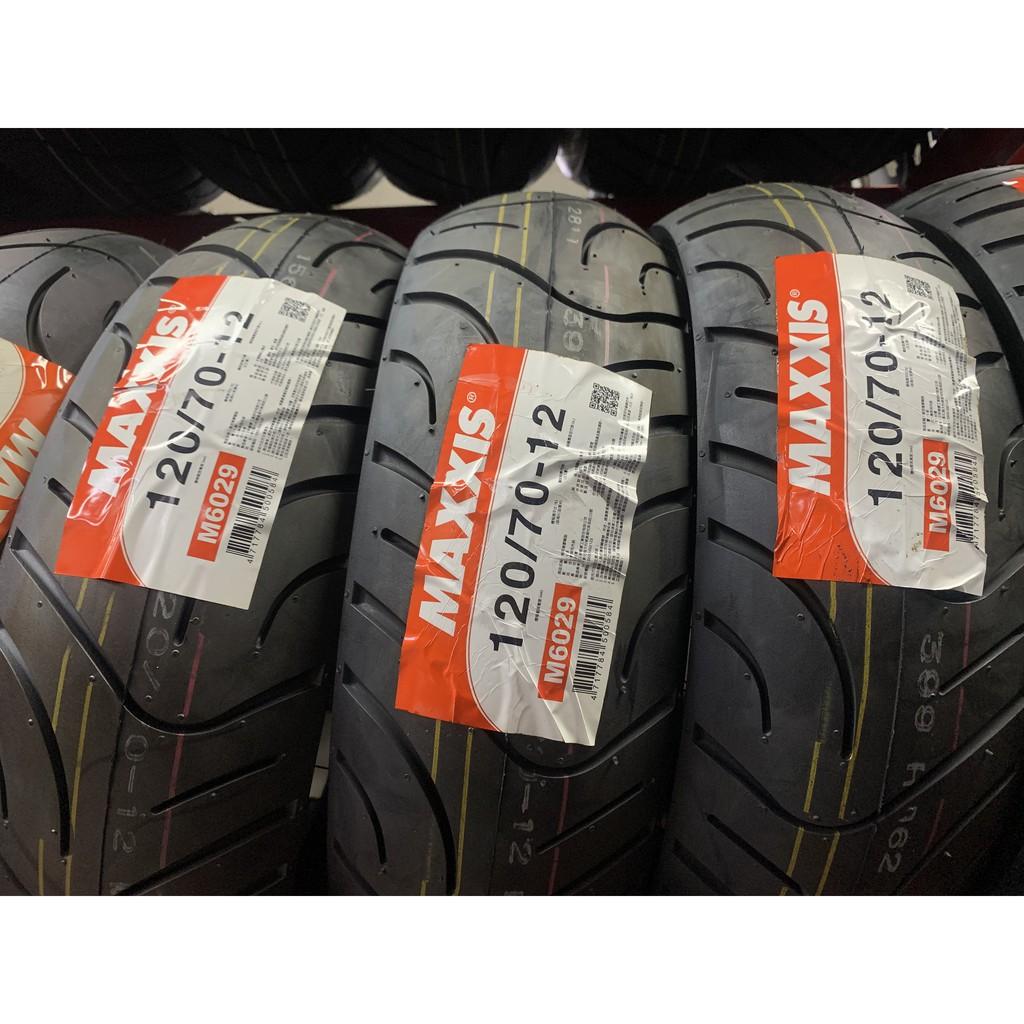 【崇明輪胎館】瑪吉斯MAXXIS  M6029 120/70-12 機車輪胎