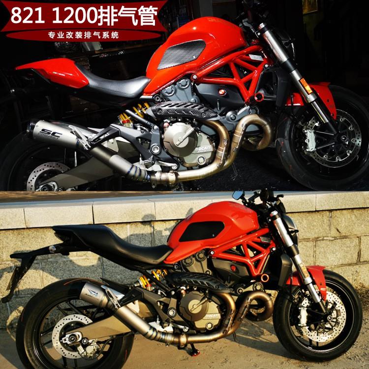 【促銷發送】適用于杜卡迪Ducati Monster1200 Monster821改裝鈦合金排氣管