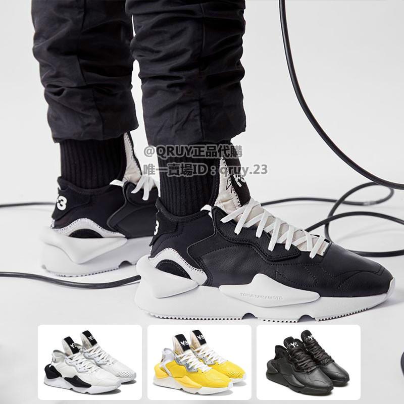 【QRUY韓國代購】Adidas 愛迪達 Y3 Yohji Yamamoto Kaiwa 山本耀司 黑武士 老爹鞋 鞋子
