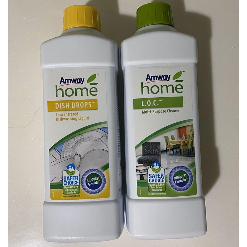 安麗Amway濃縮洗碟精 /洗碗精-  LOC 多功能清潔劑