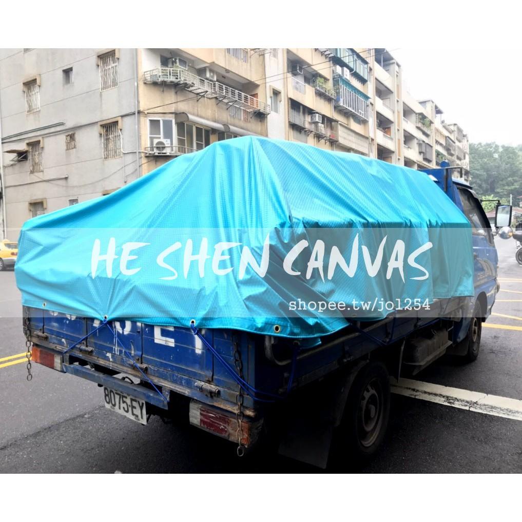 客製化尺寸~防水帆布 魚池帆布 貨車帆布 卡車帆布 遮雨棚 蓋物品 裝置藝術 擔架 告示牌