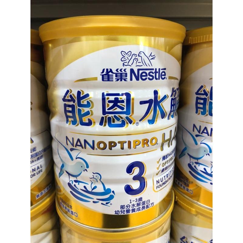 『含運+附電子發票』 雀巢 能恩HA3水解蛋白幼兒營養成長配方奶粉1-3歲800g*6罐(箱購) 能恩水解 能恩3號