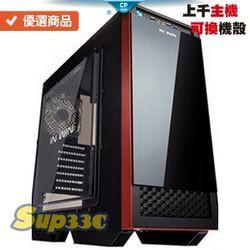 微星 TRX40 PRO WIFI(ATX 技嘉 RTX3090 EAGLE OC 0D1 電腦主機 電競主機 電腦 筆