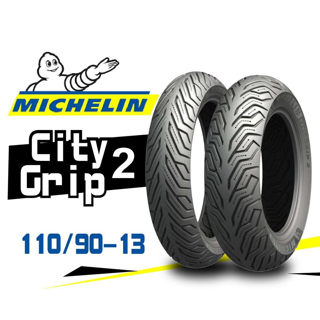 【熊本二輪】MICHELIN米其林 CityGrip2 110/90-13 輪胎