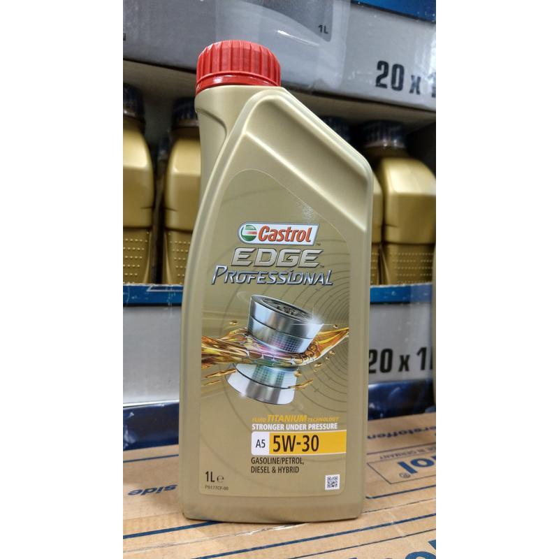 『油工廠』 Castrol EDGE PROFESSIONAL A5 5W30 全合成 長效 機油 A5 B5 913C