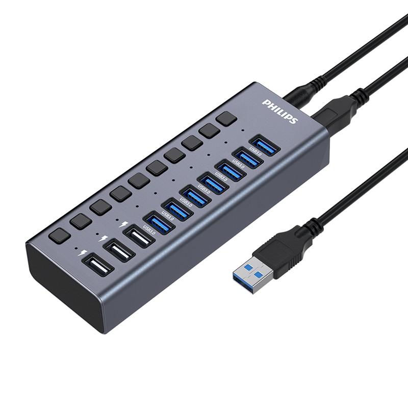 潮范精品店飛利浦usb3.0分線器7/10口hub帶電源集線器U盤鍵鼠手機充電腦筆記本一拖多用功能外接口轉換接頭孔插