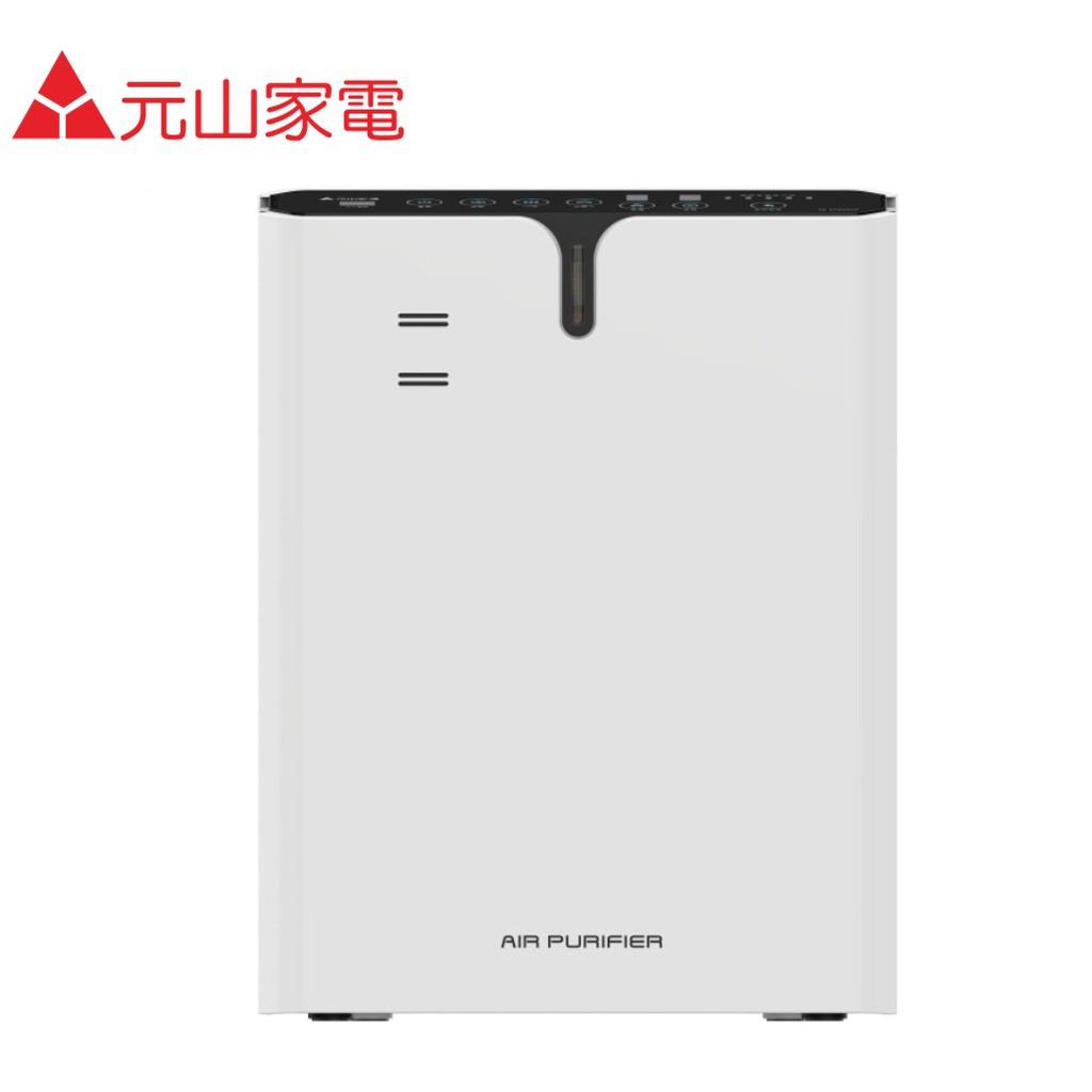 元山家電  DC變頻節能超淨化空氣清淨機 / PM2.5  YS-3730ACP