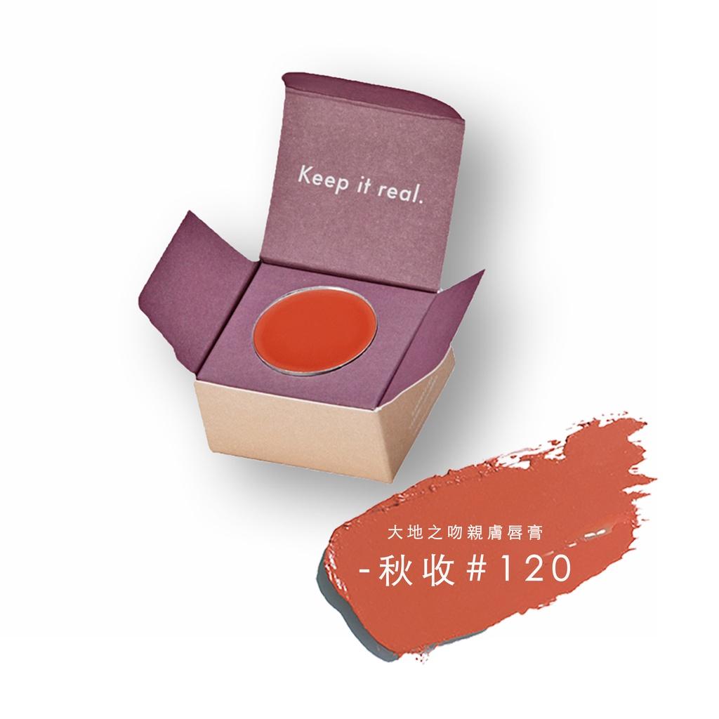 nsòu 零塑唇膏迷你盒 秋收 120