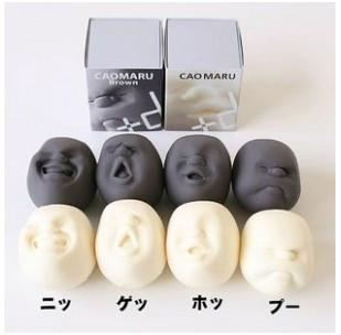 日本熱賣發洩減壓玩具人面球發洩球 趣味整人搞怪創意公仔手感好