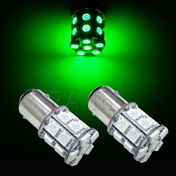 【PA LED】1157 雙芯 20晶 60晶體 SMD LED 綠光 煞車燈 方向燈 小燈
