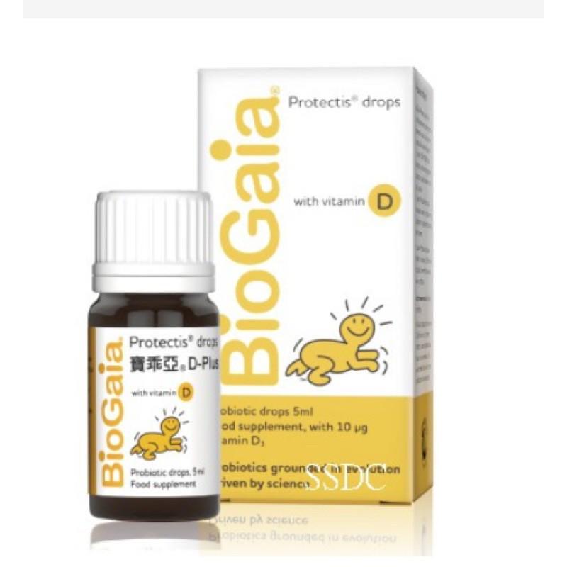 Biogaia 寶乖亞 滴劑益生菌+維生素D3 5ml