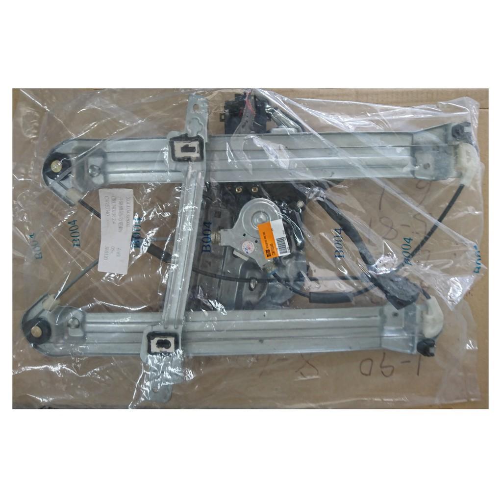 GRUNDER 2.4 車門電動窗升降機 2005年~2015年 中華三菱汽車原廠公司貨