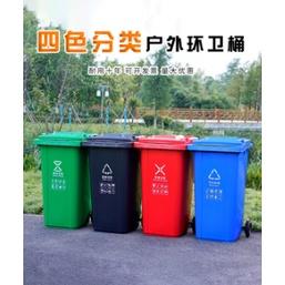 #垃圾桶#大容量 戶外分類垃圾桶大容量商用餐飲廚餘帶蓋240l升室外大型大號環衛桶