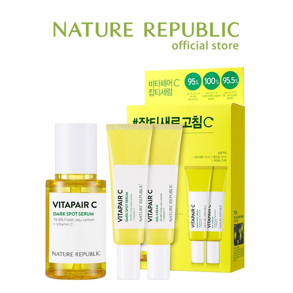 [Nature Republic]  維他命修復活力精華 45ml+10ml+10ml 官方旗艦店