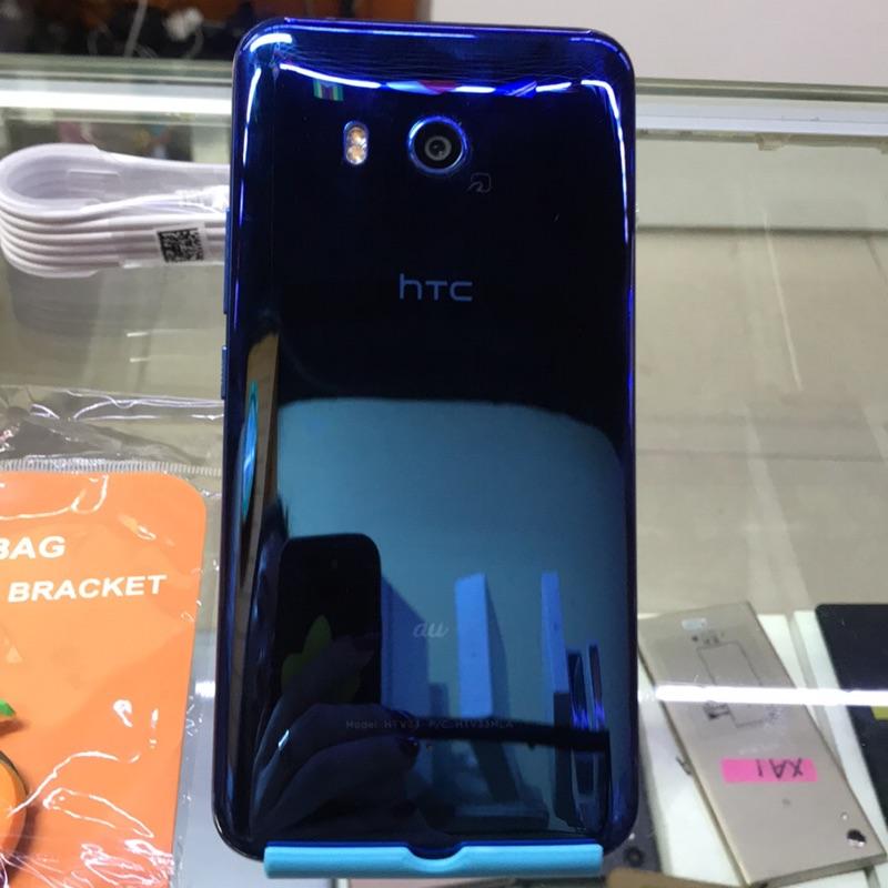 😊台版含稅含發票 HTC U11 5.5吋 6+128G 中古 二手手機 實體店 台中 永和 功能正常