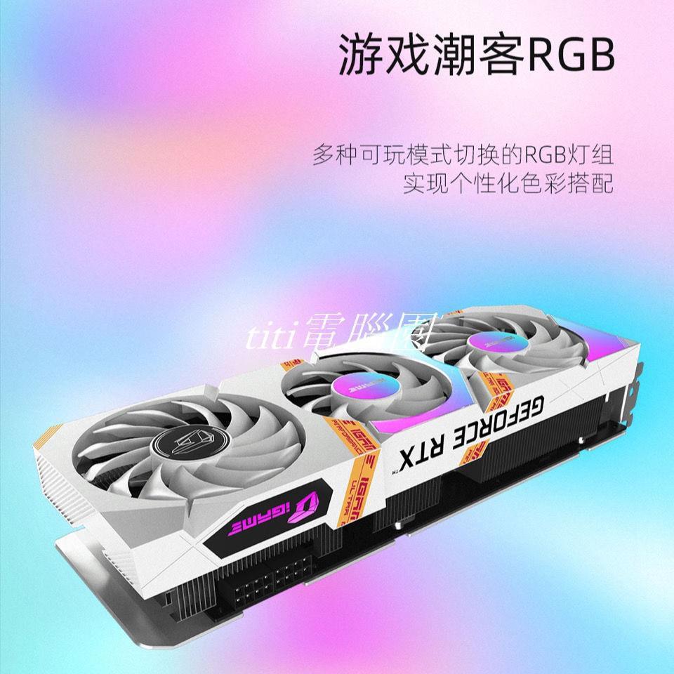 ZOTAC顯示卡七彩虹RTX3060TI/3070/3060電腦電競游戲顯卡RTX3060Ultra WOC12G