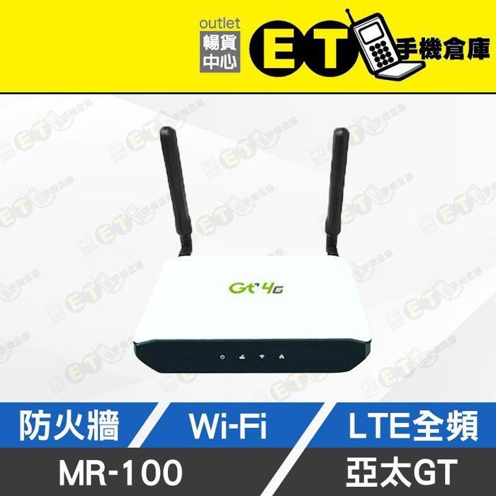 ET手機倉庫【9成新 GT MR-100 無線路由器】(亞太、LTE全頻、WIFI分享器、無線分享器、現貨)附發票