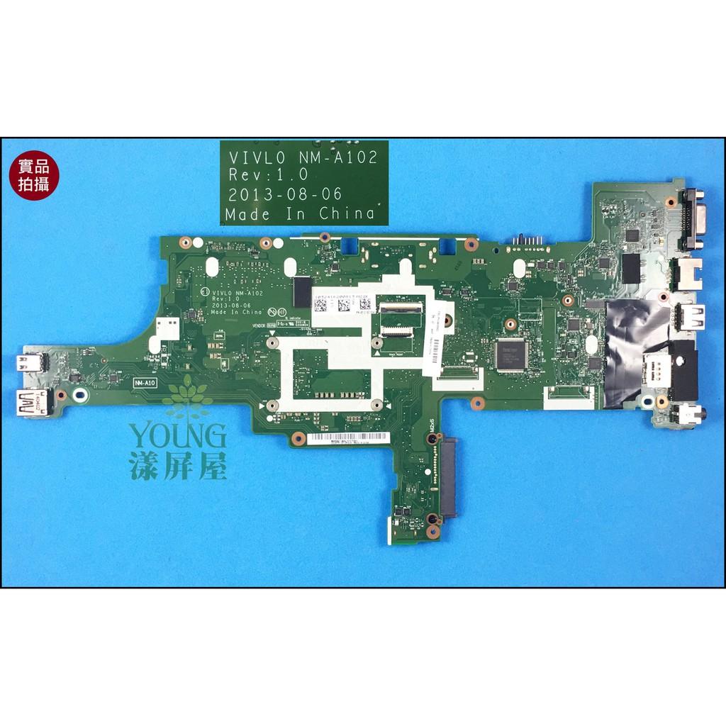 【漾屏屋】聯想 T440 i7-4600U SR1EA 主機板 代工更換 86
