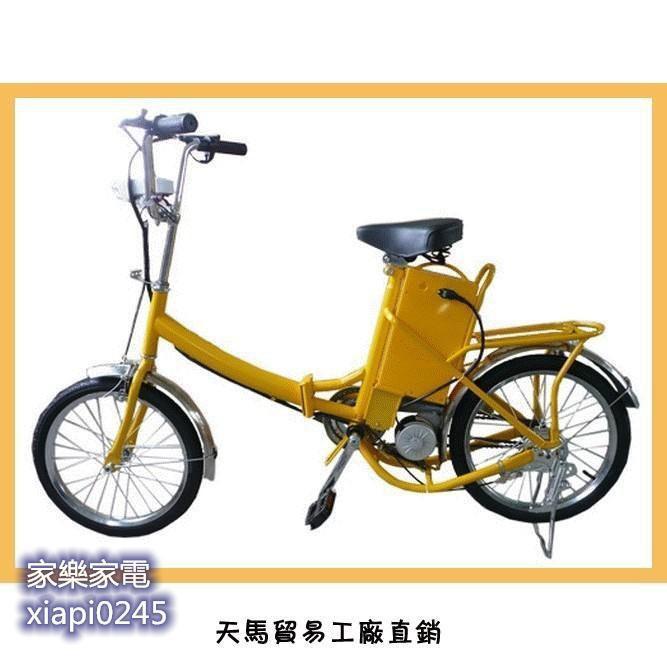 【家樂】最新款折疊車後座可載入18寸輪胎腳踏電動自行車【廠家直銷tP-1348】
