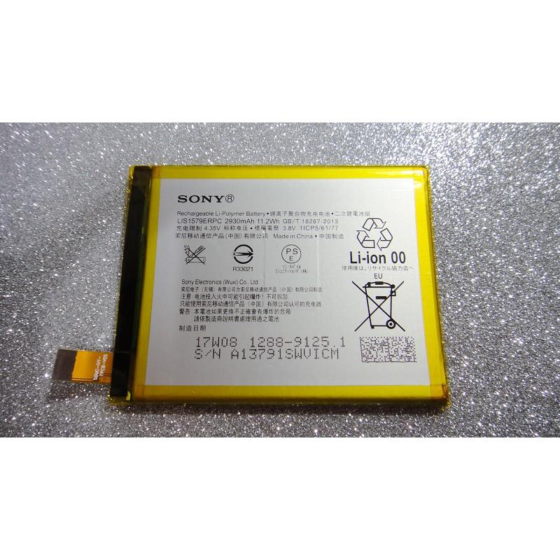 SONY Xperia Z3+ Z4 E6553 原廠電池 內置電池 LIS1579ERPC AGPB015-A001