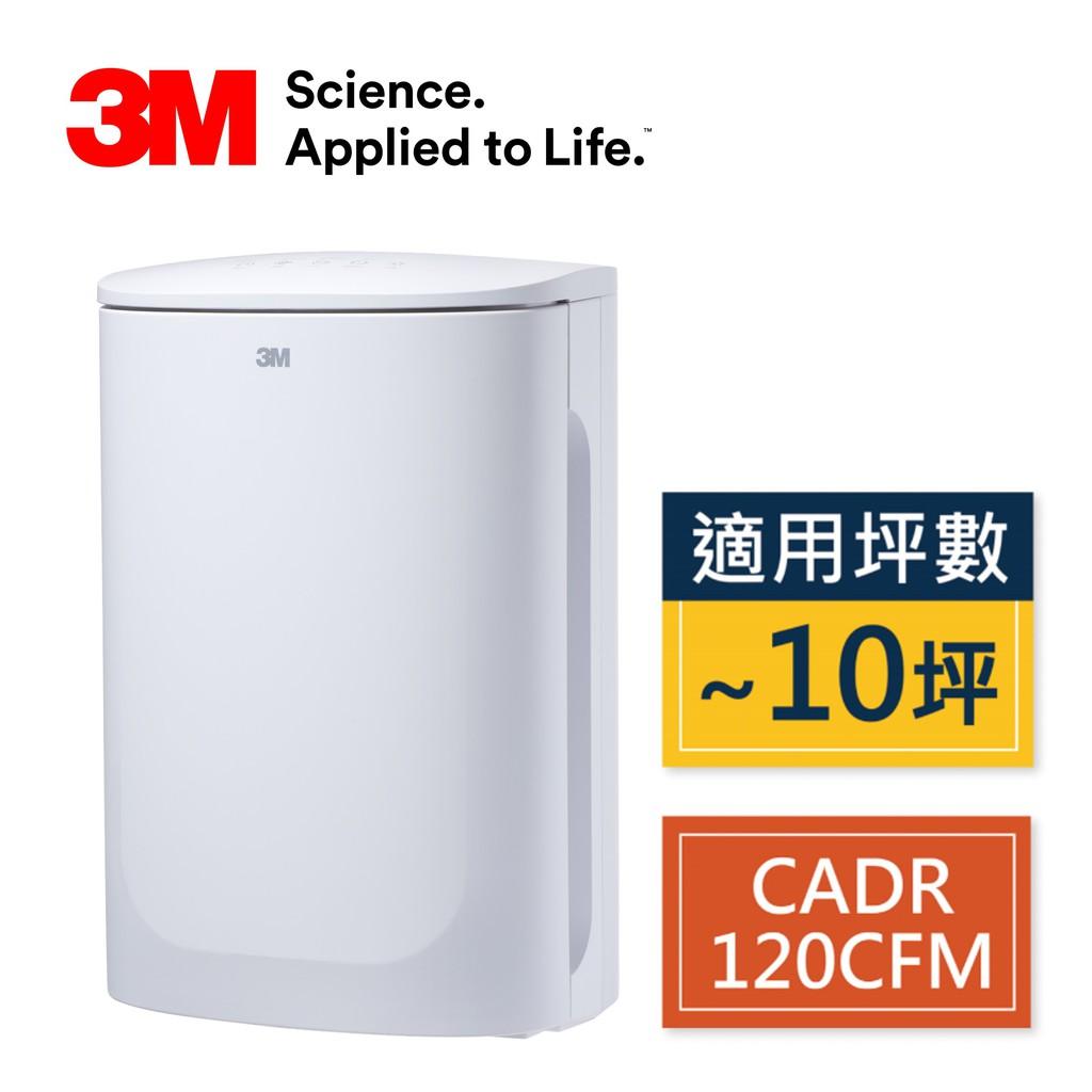 3M 淨呼吸 倍淨型 空氣清淨機 適用4-10坪 FA-U120 (N95口罩濾淨原理)