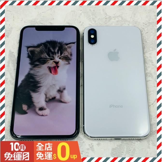 【分期台版二手】iPhone X 256G 64G 近全新 iX 黑白色 西門町實體店 含稅開發票【18號二手機】