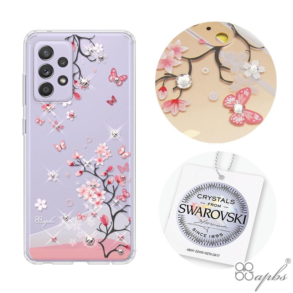 apbs Samsung Galaxy A52 5G 施華彩鑽防震雙料手機殼-日本櫻