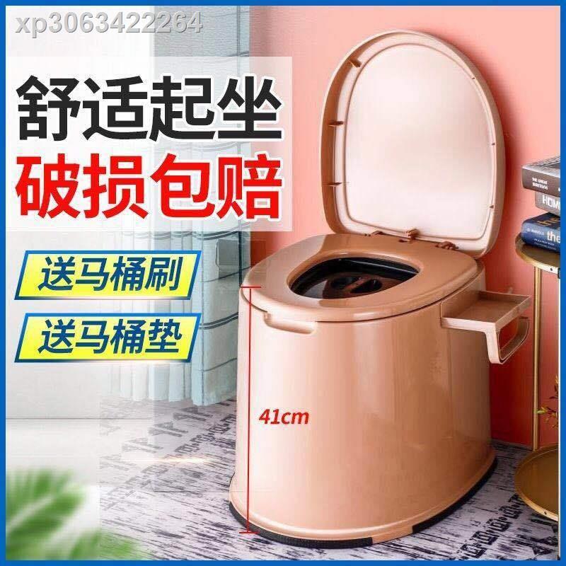 ⭐現貨速發⭐♗۩✈孕婦馬桶老人蹲便器移動坐便器室內坐便椅塑料坐便凳成人坐廁尿桶