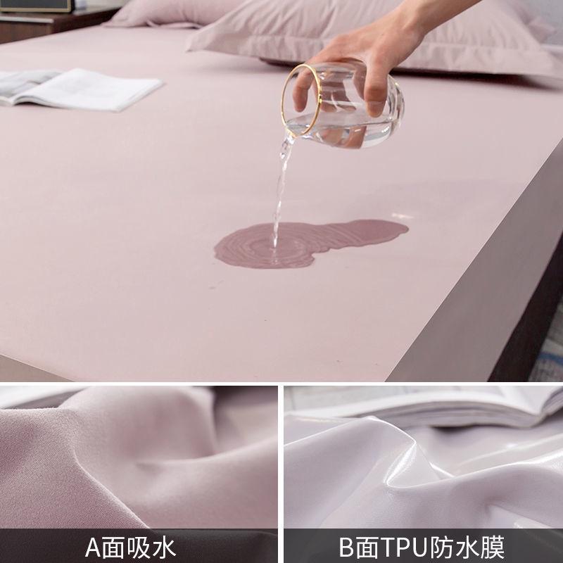 100%防水透氣防螨保潔墊 超透氣防水床單/床包 /單人/雙人/加大/ 天絲床包式防水保潔墊