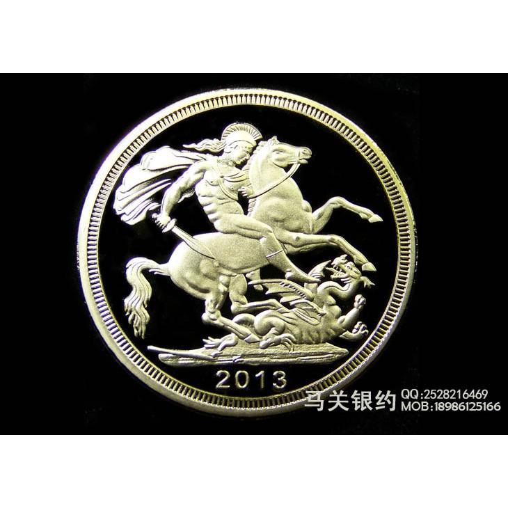 紀062  鍍金銀2015英國馬劍 大不列顛及北愛爾蘭聯合王國威爾士一套2枚