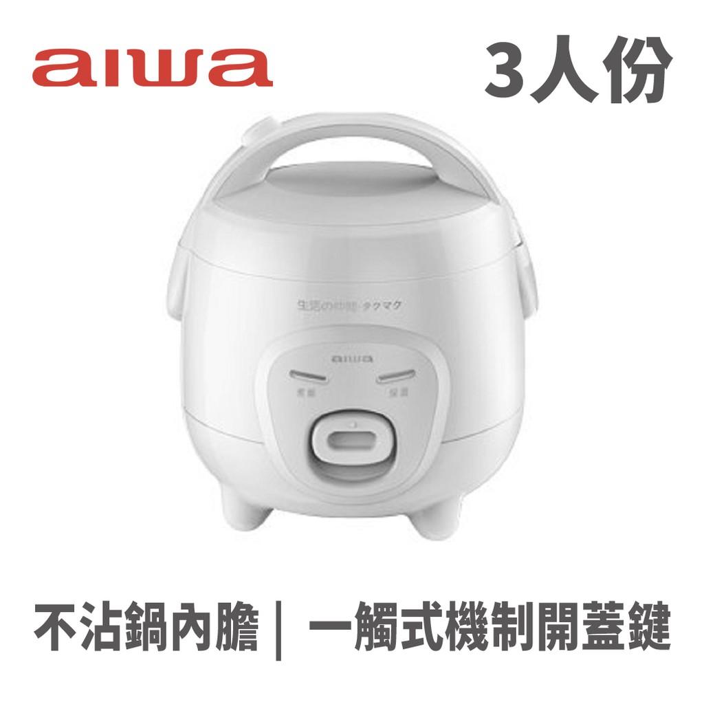 AIWA RC3 3人份 迷你 電子鍋