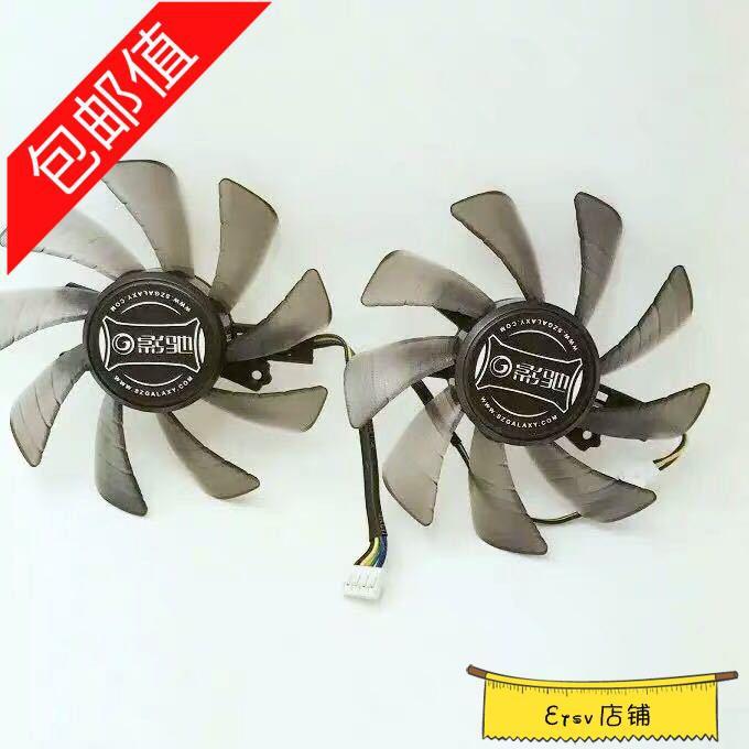 【精品推薦熱賣】包郵影馳 GTX660 虎將 GTX970黑將 gtx770 黑將 顯卡散熱風扇