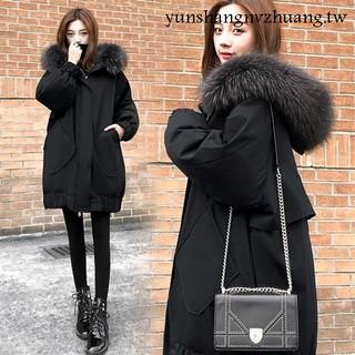 羽絨服女2020新款冬季中長款韓版寬鬆顯瘦加厚連帽大毛領繭型外套女生衣着衣著羽絨薄款長版防風鋪棉外套韓版時尚保暖大衣