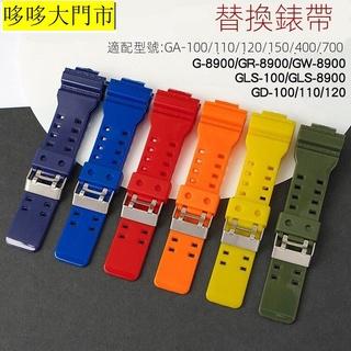 哆哆大門市適用卡西歐g-shock樹脂硅膠錶帶男GA-110/ 100/ 400/ GD-120手錶配件BH 嘉義市