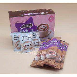 現貨 韓國 2020版 Mitte 樹懶 漂浮棉花糖 可可粉 熱可可 樹懶棉花糖 可可 新竹縣