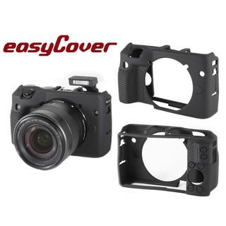 ◎相機專家◎ easyCover 金鐘套 Canon M3 機身適用 矽膠 防塵 保護套 公司貨 另有 5D 6D 新北市