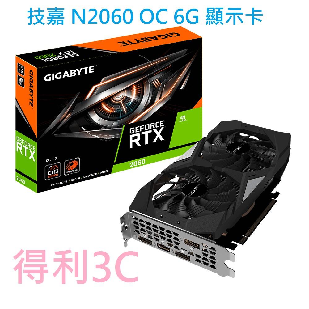 技嘉 N2060 OC 6G 顯示卡 RTX 2060 OC 6G GV-N2060OC-6GD