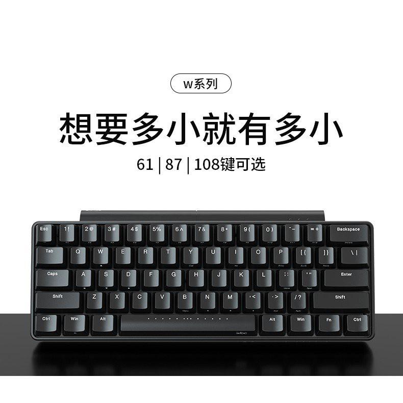【精品好貨】IKBC W200 W210 C87 C104正刻側刻機械鍵盤櫻桃軸cherry軸茶軸紅軸青軸