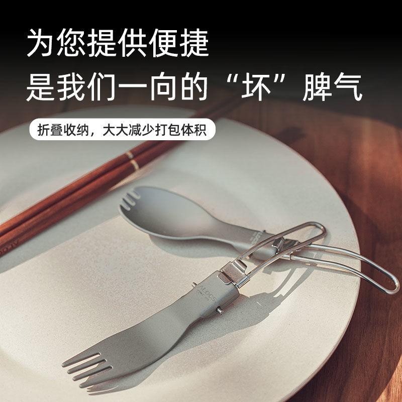 ❖戶外用品 熱賣❖ 愛路客野餐用品 戶外野營旅行折疊勺子筷子便攜露營野炊餐具套裝