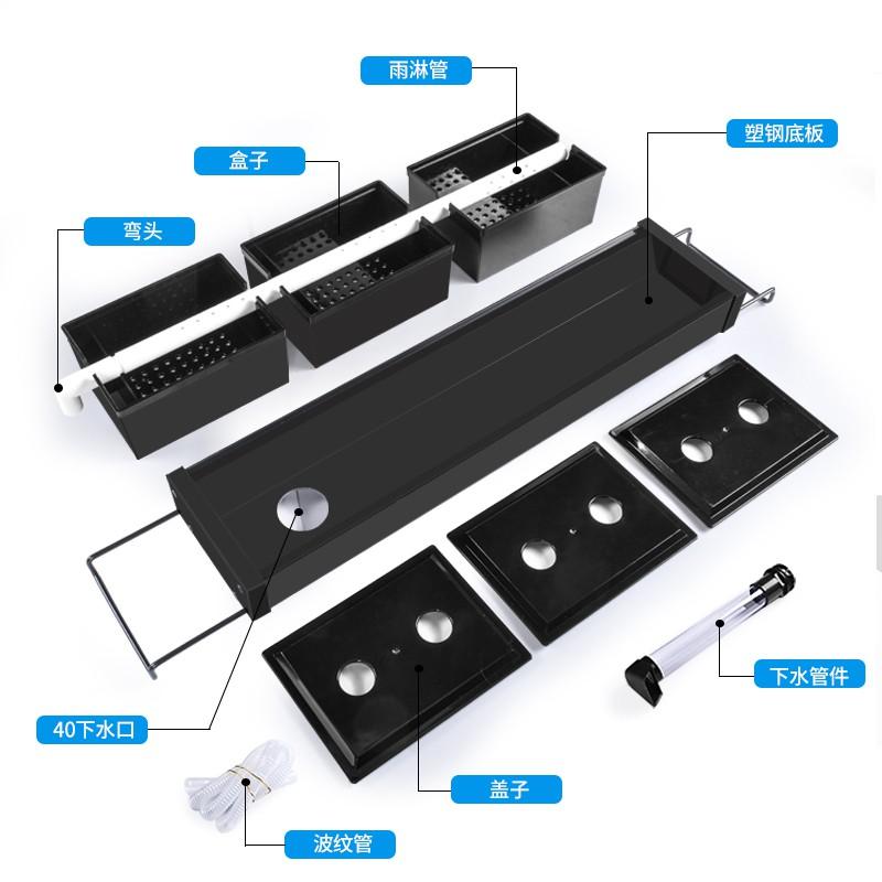 魚缸過濾器 上置過濾槽 可加層 滴流盒小盒過濾支架 龜缸過濾盒雨淋