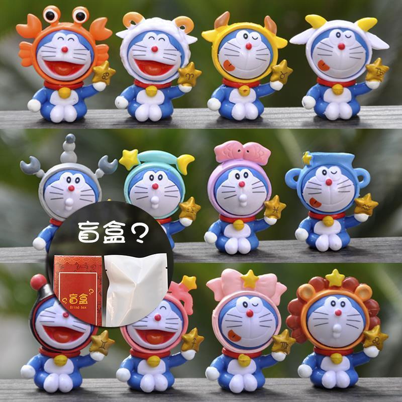 【現貨】哆唻a夢 十二星座 叮噹貓 盲盒  機器貓 福袋 擺件 盲盒袋 哆啦A夢 可愛玩偶 玩具 耐摔