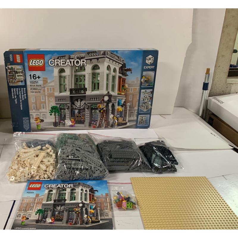 Lego 10251 銀行