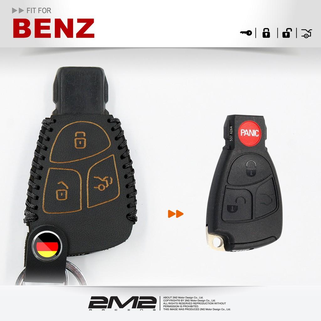 BENZ W208 W209 W210 W211 W202 W203 W215 W220 賓士紅外線電子鑰匙皮套 保護包