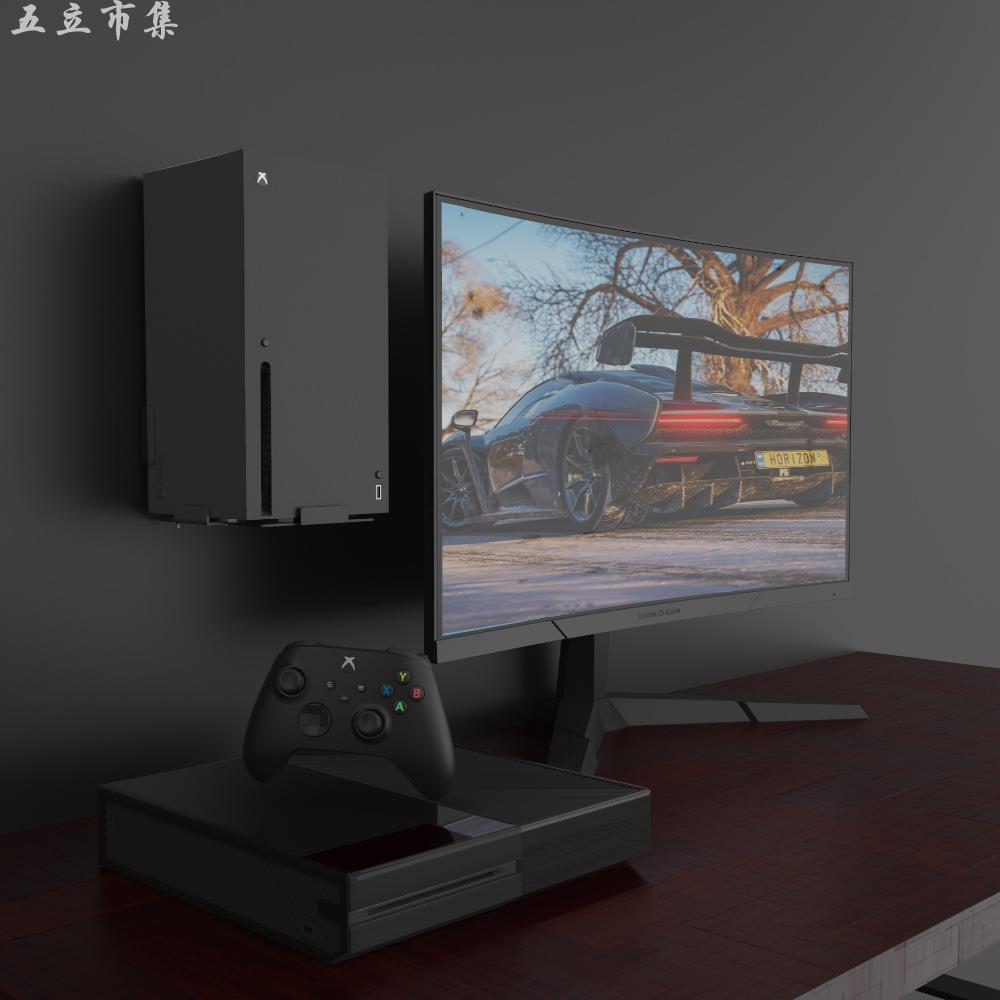 新款Xbox series X 主機牆式支架 XSX遊戲機置物收納支架 牆壁式支架 五立市集