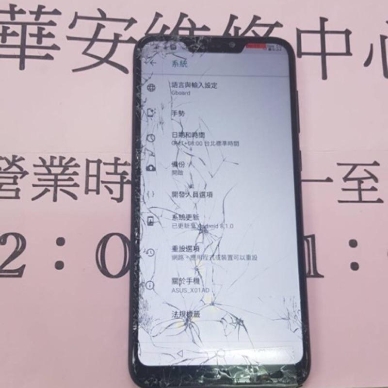 ASUS_I01WD ZenFone 6 (ZS630KL) 液晶總成 全新螢幕總成 面板破裂 液晶黑屏 玻璃更換維修用