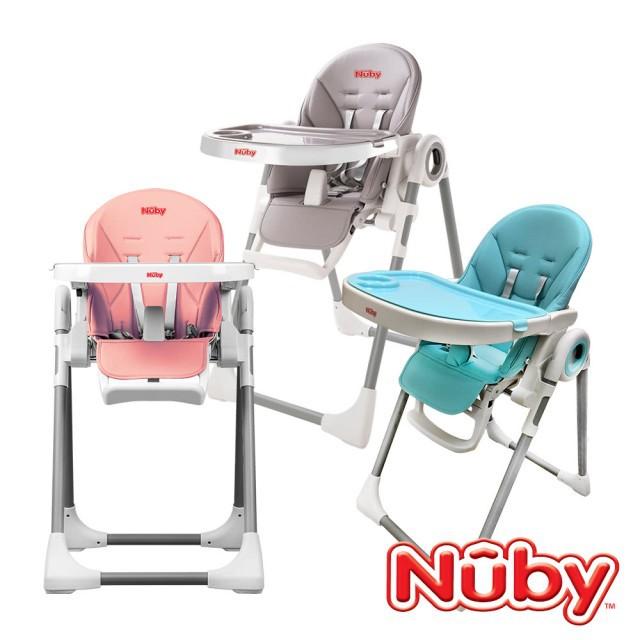 Nuby 多功能成長型高腳餐椅 折疊餐椅 餐椅 (送 叉匙餐具組)  【樂兒屋】